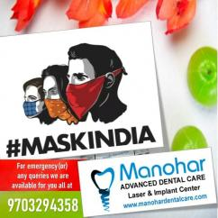 Manohar dental fractured teeth clinic in vizag