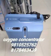 Oxygen concentrator philips on rent