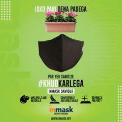 Cotton Reusable Mask Online