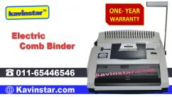 Wiro Binding Machine Price in Delhi