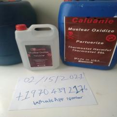 caluanie muelear oxidize manufacturer usa