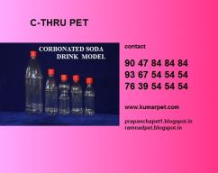 GARMENT PACKAGING PET JARS MANUFACTURERS 9244343434 ARIYALUR ASANOOR PET
