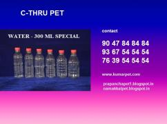 CASTOR OIL PET BOTTLES MANUFACTURERS 9367545454 SENDURAI NAMAKKAL PET