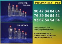 NEEM OIL PET BOTTLES MANUFACTURERS IN VELLORE 7639545454 ASANOOR PET