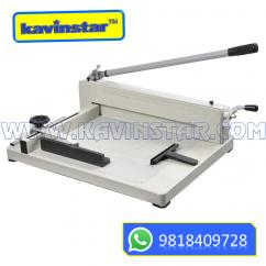 PAPER CUTTING MACHINE DEALERS IN GURGAON