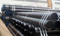 Carbon steel pipe manufacturers in India