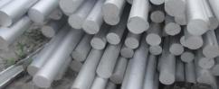 Aluminium Round Bar suppliers in India