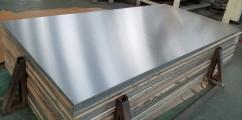 Buy Aluminium sheet in Ahmedbad