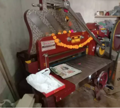 Paper Cutting Machine ( Manuall) New Bajrang
