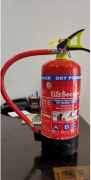 Fire Extinguisher,Car ,PG Fire Extinguisher,Portable Fire Extinguisher