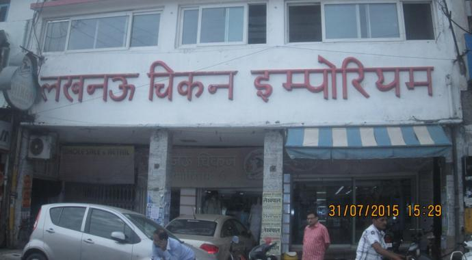 Lucknow Chikan Emporium -  Exclusive wonder Chikan Craft of Lucknow