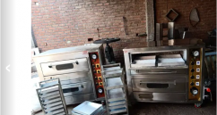Pizza oven beckrey oven
