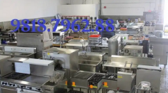 BUYER OF Used Kitchen Equipment, Restaurant, Hotel, Canteen