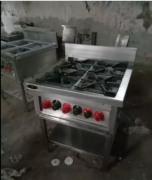 Secondhand commercial kitchen equipment old burner bhatti chula