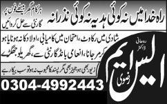 online free visa services