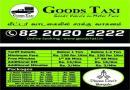 Minidoor For Rent In Cbe Tata Ace For Rent Per Kilometer