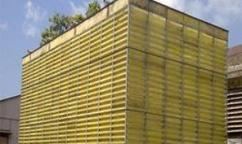 PVC Eliminator Manufacturers - PVC Nozzles