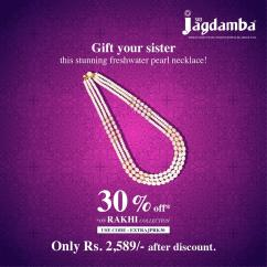 Are you looking to buy your sister a nice gift for Rakhi