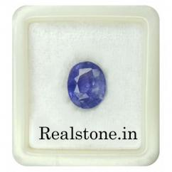 Blue Sapphire Gemstone Fair Price at Realstone Rajgarh