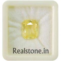 We are here to help you in buying your original yellow sapphire gemstone at best