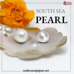 Get Natural Certified South Sea Pearl at Pmkk Gems Jaipur