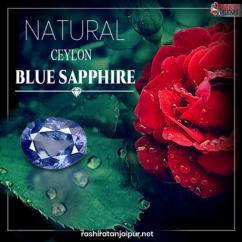 Natural Certified Blue Sapphire Gemstone