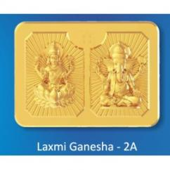 panchdhatu coin
