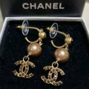 Earring with pearl available