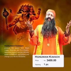 Hanuman Kavach, Panchmukhi Hanuman kavach Call at 09212600900