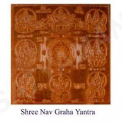 Satyamani Shree Navgrah Yantra