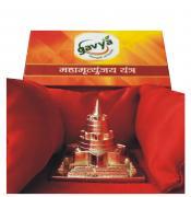 Get 3d Silver Plated Maha Mrityunjaya Yantra
