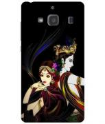 Beautiful Mobile Cover Available
