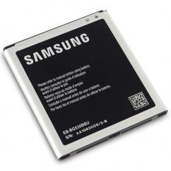 Battery For Samsung J7 Mobile
