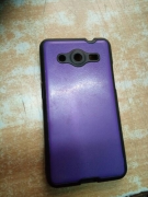 Mobile Cover In Very Great Condition