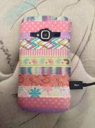 Printed Mobile Case Available
