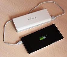 Branded Power Bank Available