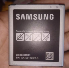 Samsung J2 battery