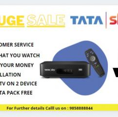 Tata Sky HD Dth Connection