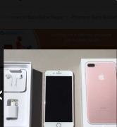 used iPhone 7 Plus 64 GB ROM condition New available on COD for sale in nashik