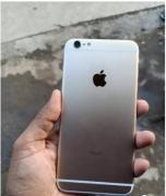 IPhone 6 plus gold color