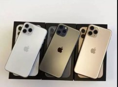 Apple iPhone amazing models with new accessories at best price