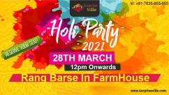 holi party ticket