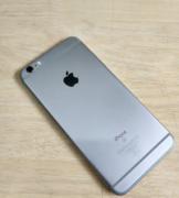 iPhone 6s Plus , Gray color , 32GB