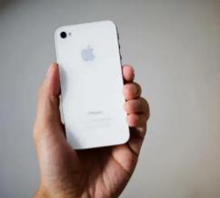 Apple Iphones 4s