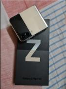 Samsung Z Flip 3 Cream 128/8gb