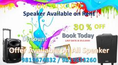 Holi offers discount Upto Thirty Percent