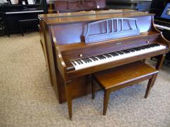 Piano In Very Rarely Used Condition