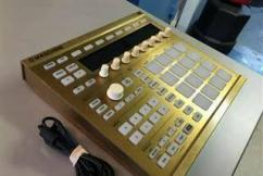 Used Instrument In Gold Color Available