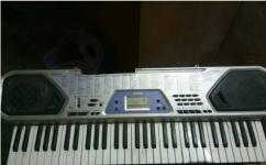 Used Gray Electronic Keyboard for sale in chander nagar delhi