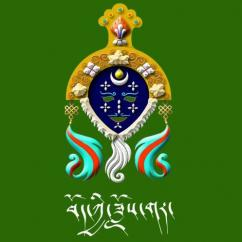 Tibetan Institute of Performing Arts (TIPA)